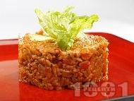 Вкусно вегетарианско ризото с пресни (или замразени) гъби манатарки, зеленчуци и сирене пармезан
